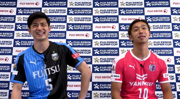 """เรียกน้ำย่อย! เจลีกจับ """"ทานิงุจิ-คิโยตาเกะ"""" ดวลฟีฟ่าก่อนเกมซูเปอร์คัพ (มีคลิป)"""