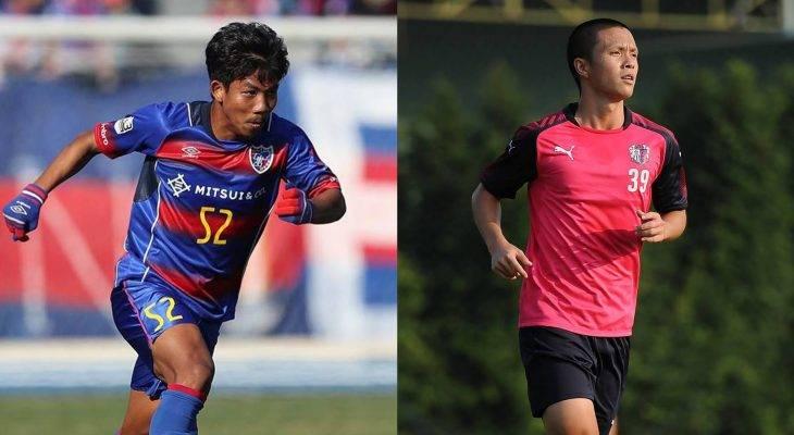 ให้กำลังใจไอซ์-อินซ์! โตเกียว U23 แจกตั๋วคนไทยชมเกมดวลเซเรโซฟรี