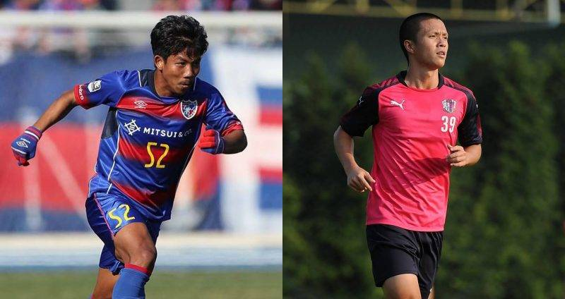 Image result for โตเกียว U23 แจกตั๋วคนไทยชมเกมดวลเซเรโซฟรี