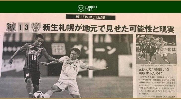THE RATINGS : หนังสือพิมพ์ญี่ปุ่นตัดเกรดแข้งไทยเกมที่3ศึกเจลีก