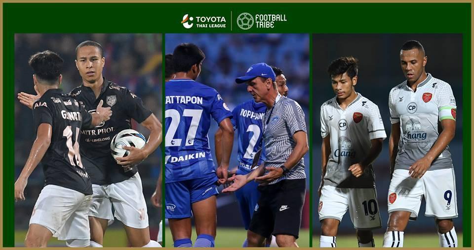 ผิดคาด: 5 ทีมไทยลีกออกสตาร์ทน่าผิดหวัง