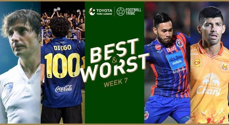 BEST & WORST: ยอดเยี่ยม-ยอดแย่ โตโยต้าไทยลีก 2018 นัดที่ 7