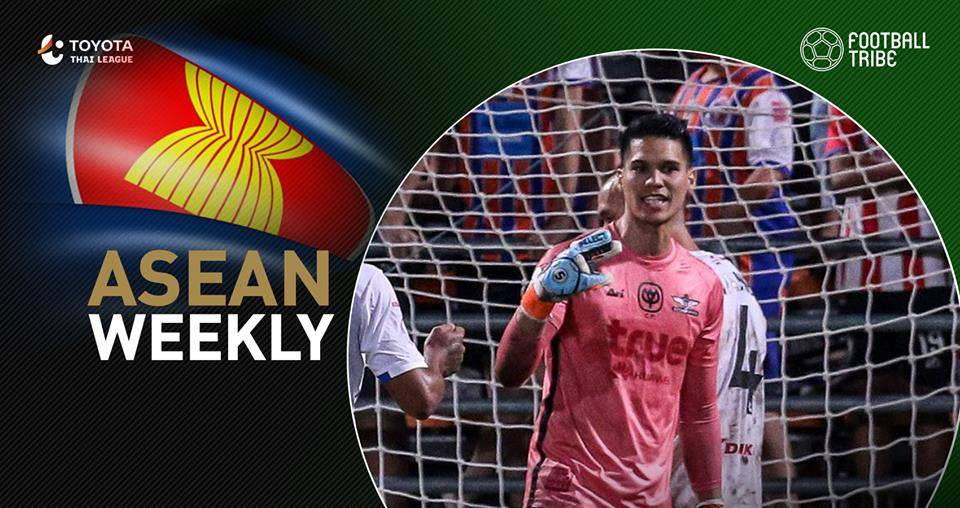 ASEAN WEEKLY : สรุปผลงานแข้งอาเซียนไทยลีกประจำสัปดาห์ที่ 9