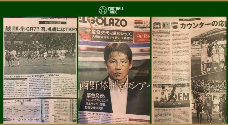 เด่นเกมรับ! หนังสือพิมพ์ญี่ปุ่นตัดเกรด 2 แข้งไทยในเจลีกหลังเกมนัด 6