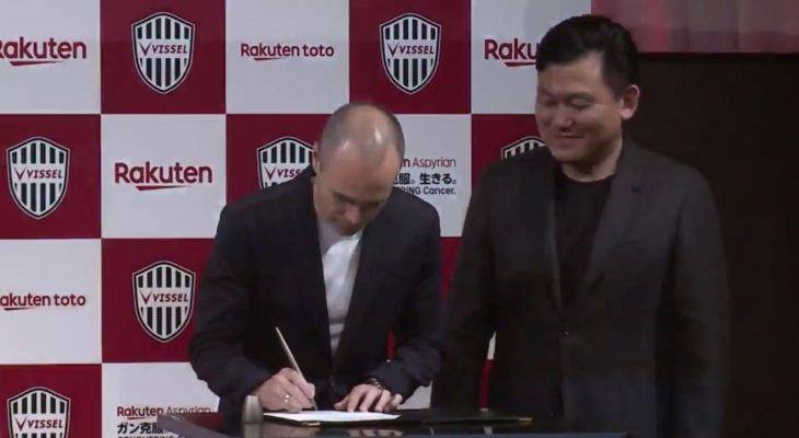 ปธ.วิสเซล โกเบ : อิเนียสตาคือการเปลี่ยนแปลงครั้งใหญ่ของฟุตบอลญี่ปุ่น
