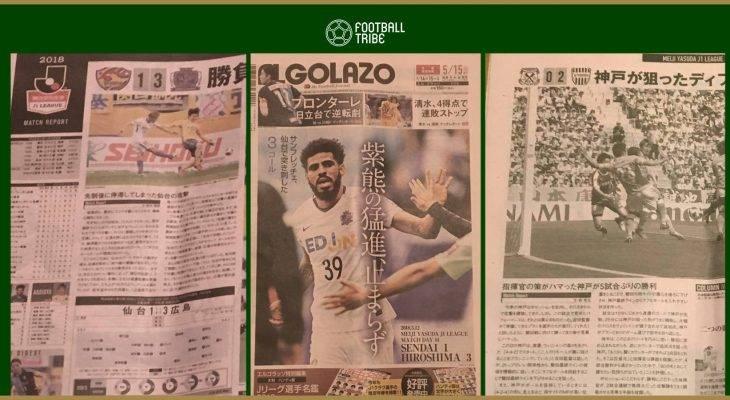 โชว์เทคนิคได้ดี! หนังสือพิมพ์ญี่ปุ่นประเมิณผลงานแข้งไทยเกมเจลีกนัด 14