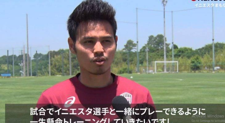 """เป็นบุญของผม! """"อุ้ม"""" พูดถึง """"อิเนียสตา"""" ออกทีวีญี่ปุ่น"""