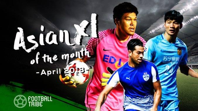 Football Tribe Asia XI: ทีมยอดเยี่ยมทวีปเอเชียประจำเดือนเมษายน