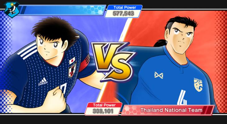 1ใน4ชาติเอเชีย!ชุดแข่งใหม่ช้างศึกโผล่ลงเกมสึบาสะดรีมทีม