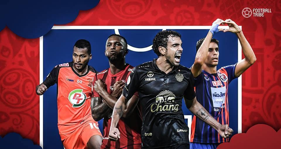 ชุดนี้ไหวไหม : จัดรวมดาราโตโยต้าไทยลีกไปลุยฟุตบอลโลก2018