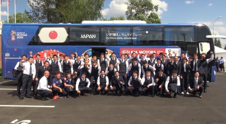 อย่ายอมแพ้!ทีมชาติญี่ปุ่นอัดคลิปส่งใจถึงทีมหมูป่า (มีคลิป)