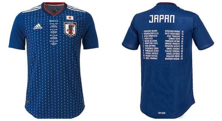 600ตัวเท่านั้น! อาดิดาสผลิตชุดแข่งญี่ปุ่นที่ระลึกเข้ารอบ16ทีมบอลโลก
