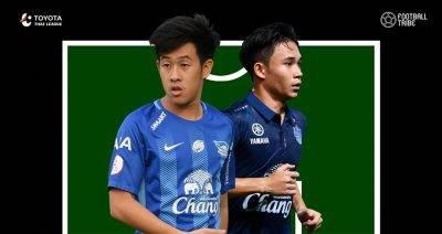COMBINED XI: ทีมรวมยอดแข้ง ชลบุรี – บุรีรัมย์ 2018