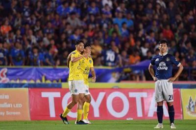 OFFICIAL : สรุปผลการแข่งขันฟุตบอลช้าง เอฟเอ คัพ รอบ 16 ทีม