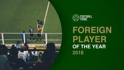รางวัลฟุตบอลไทรบ์อวอร์ด – ผู้เล่นต่างชาติยอดเยี่ยม 2018