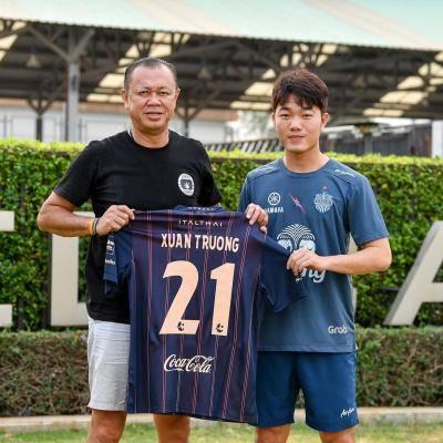 ทำความรู้จัก เลือง ซวน เชือง มิดฟิลด์ดาวทองแห่งค่าย บุรีรัมย์ ยูไนเต็ด จากคำบอกเล่าของ Tran Tien ฟุตบอลไทรบ์-เวียดนาม
