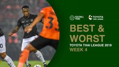 BEST & WORST: ยอดเยี่ยม-ยอดแย่ โตโยต้า ไทยลีก 2019 นัดที่ 4