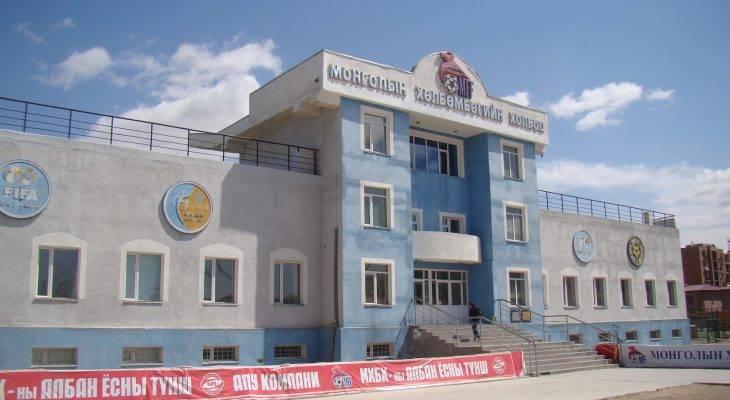 Erchim FC và giấc mộng vươn mình của bóng đá Mông Cổ
