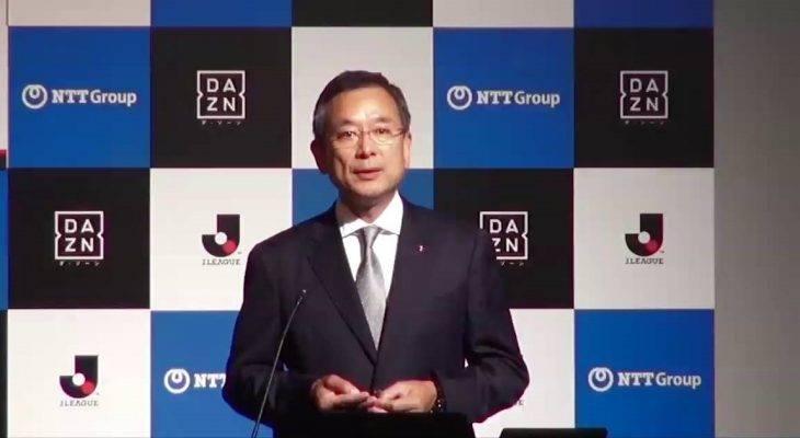BTC J.League quyên tặng $11000 cho đội bóng Brazil bị thảm họa rơi máy bay