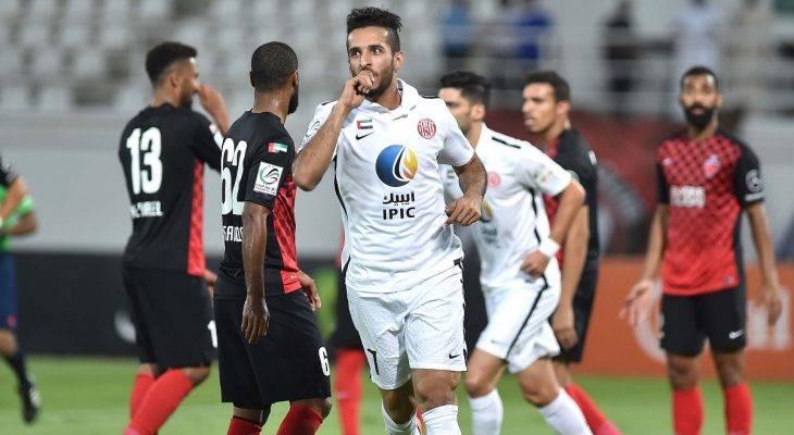 Al Jazira giành quyền dự Club World Cup 2017