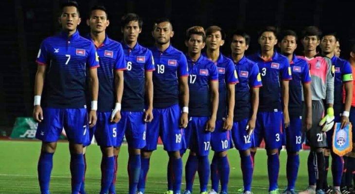 Đội tuyển Campuchia công bố danh sách triệu tập