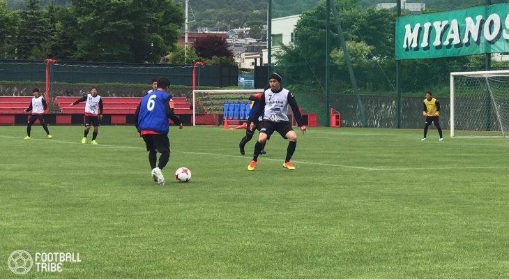 Messi Thái có buổi tập đầu tiên tại Nhật Bản