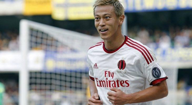 Sao tuyển Nhật gia nhập giải Mexico