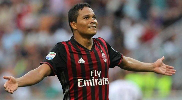 Top 5 cái tên có thể rời AC Milan mùa Hè này