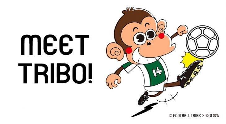 Chào mừng Tribo, linh vật của Football Tribe!