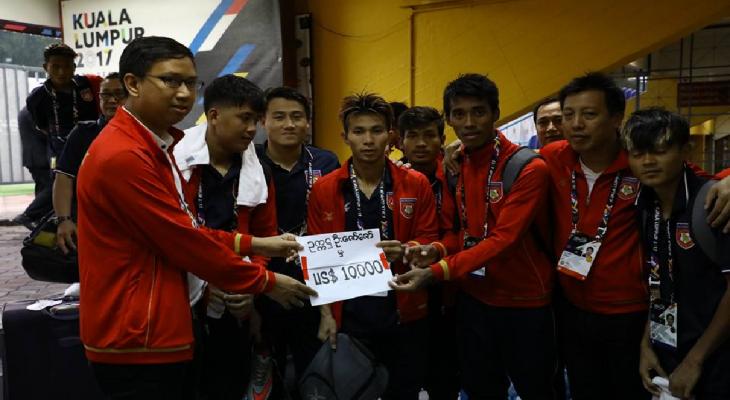 """U22 Myanmar được thưởng """"nóng"""" nhờ lọt vào bán kết SEA Games 29"""