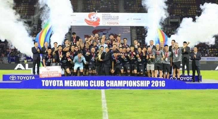Ấn định thời gian khởi tranh cúp Mekong 2017