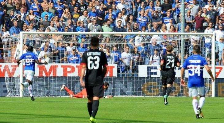 Bản tin trưa 25/9: AC Milan gục ngã trước Sampdoria