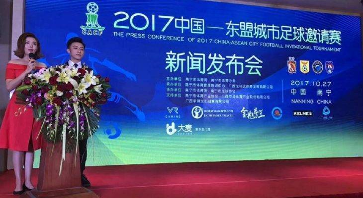 Hai CLB Việt Nam tham dự giải giao hữu Trung Quốc – ASEAN