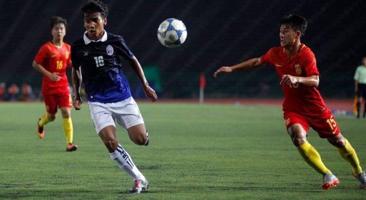 VL U19 châu Á 2018: Campuchia thua Trung Quốc vào phút chót