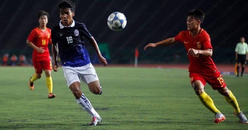 U19 Trung Quốc