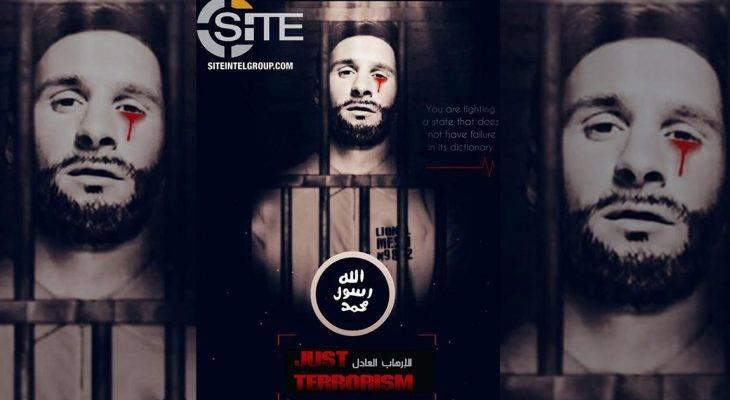 Tổ chức Nhà nước Hồi Giáo đưa Messi vào tầm ngắm