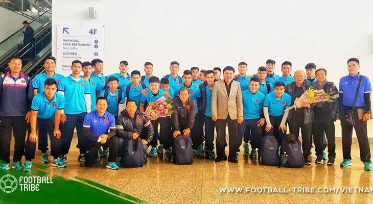 Đội hình U23 Việt Nam: HAGL, Hà Nội và phần còn lại