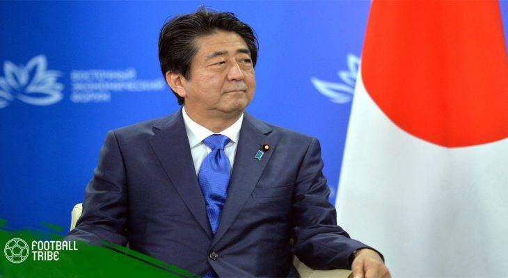 """Thủ tướng Shinzo Abe """"mơ' Nhật Bản lọt vào chung kết World Cup"""