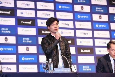 HLV Incheon hứa trao cơ hội nếu Công Phượng khắc phục được điểm yếu