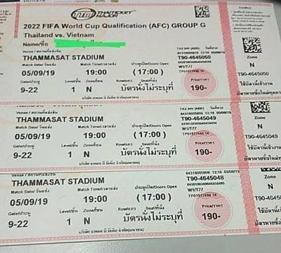 Vé trận đấu Việt Nam – Thái Lan dành cho CĐV Việt Nam bán hết trong… 5 phút